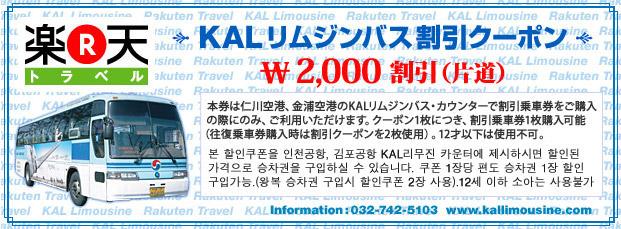 coupon1_Kal_h1.jpg